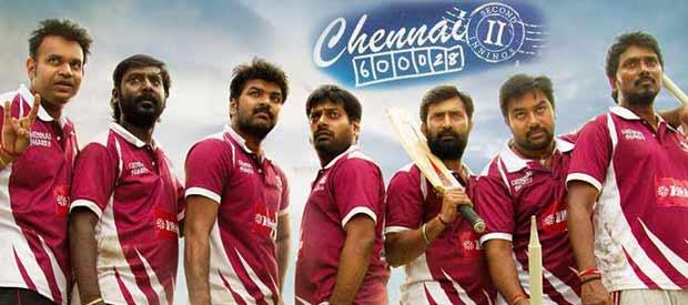 Chennai 600 028 II