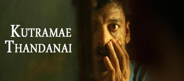 Kuttramae Thandanai