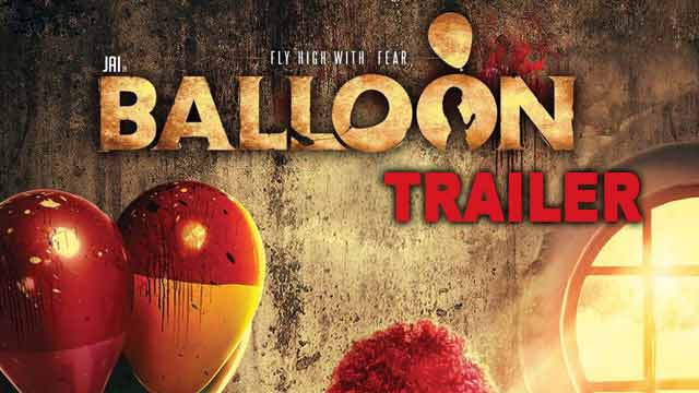 Balloon Trailer