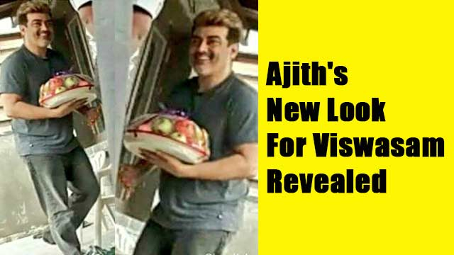 Ajith's New Look For Viswasam Revealed