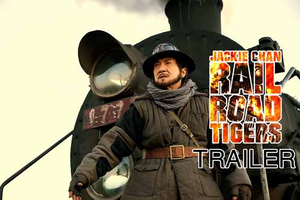 Railroad Tigers Official Trailer