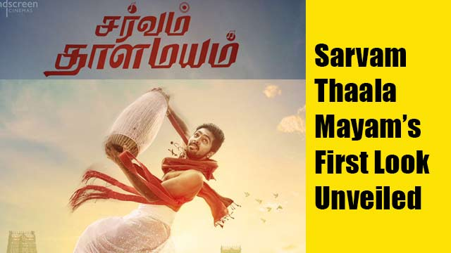 Sarvam Thaala Mayam's First Look Unveiled