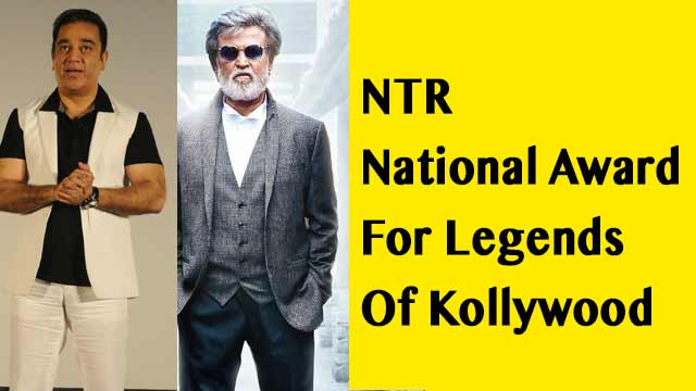 NTR National Award For Legends Of Kollywood