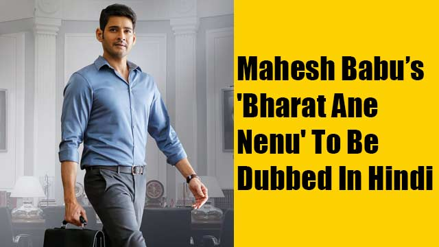 Mahesh Babu's 'Bharat Ane Nenu' To Be Dubbed In Hindi