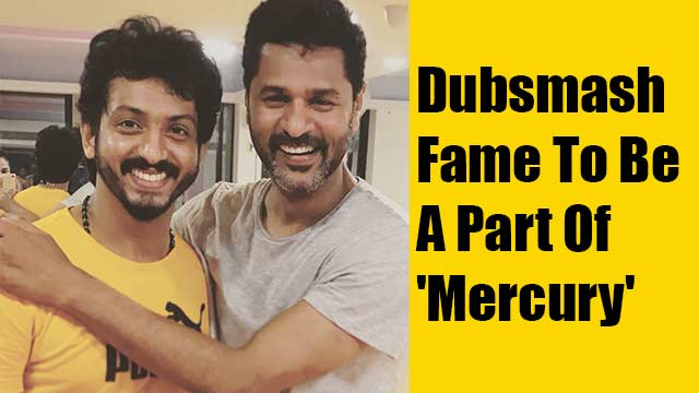 Dubsmash Fame To Be A Part Of 'Mercury'