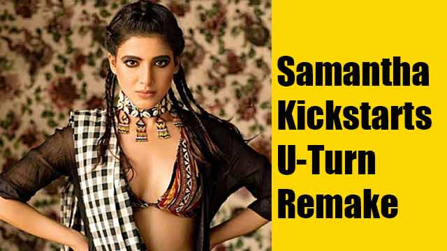 Samantha Kickstarts U-Turn Remake