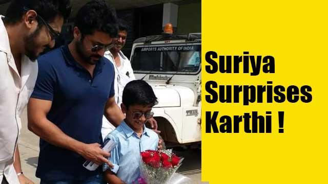 Suriya Surprises Karthi!