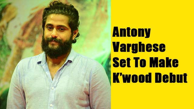 Antony Varghese Set To Make K'wood Debut