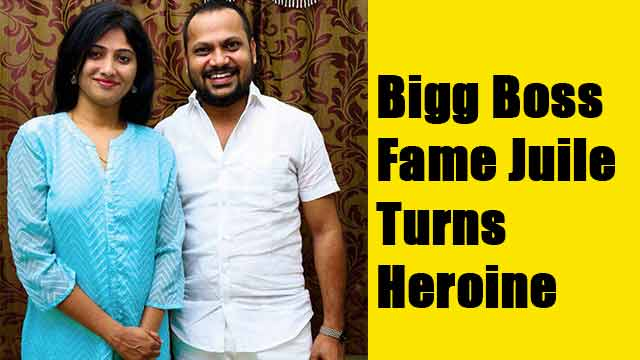 Bigg Boss Fame Juile Turns Heroine