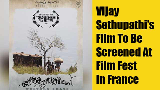 Vijay Sethupathi's Film To Be Screened At Film Fest In France