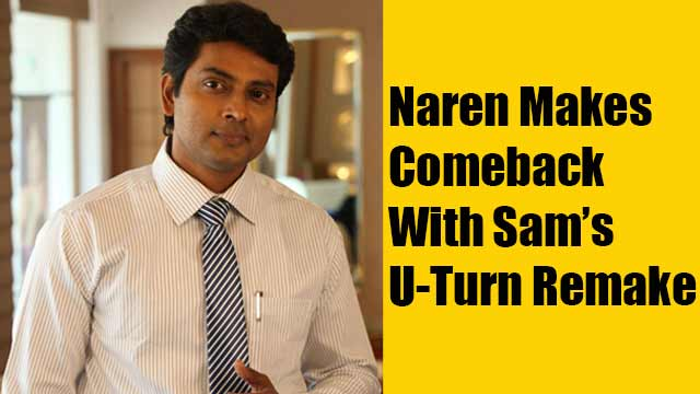 Naren Makes A Comeback With Samantha's Movie